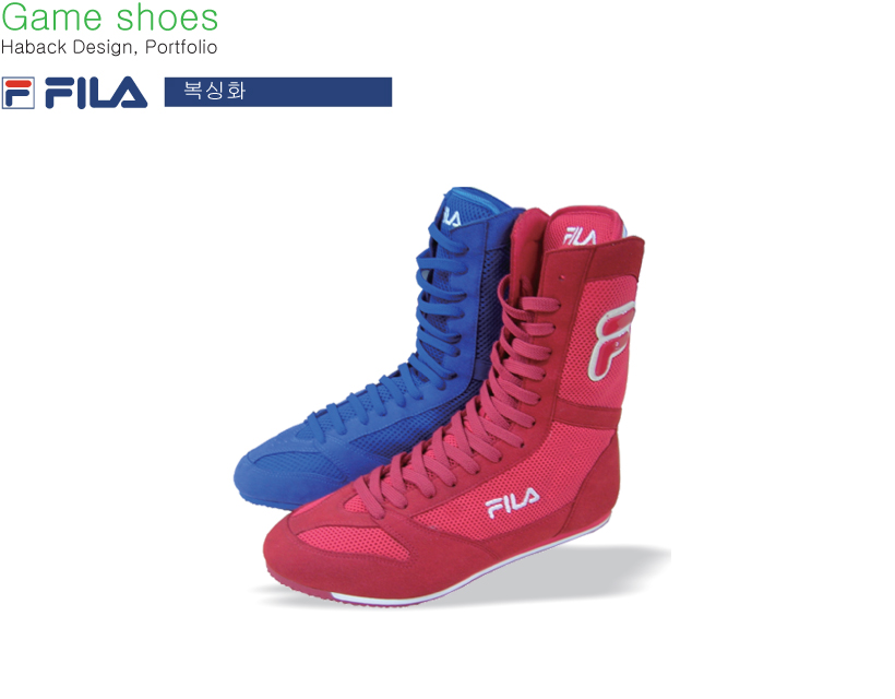 gameshoes02